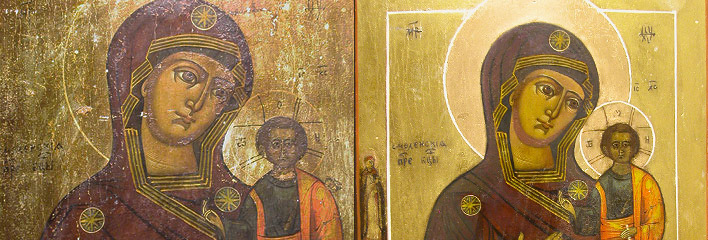 Grashe Art Restorers: Russian Icons Restoration And Conservation.