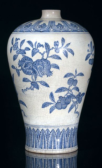 Vase Meiping China